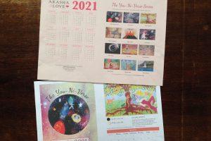 You-Ni-Verse Calendar 2021